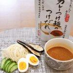 茅の舎カレーつけ麺