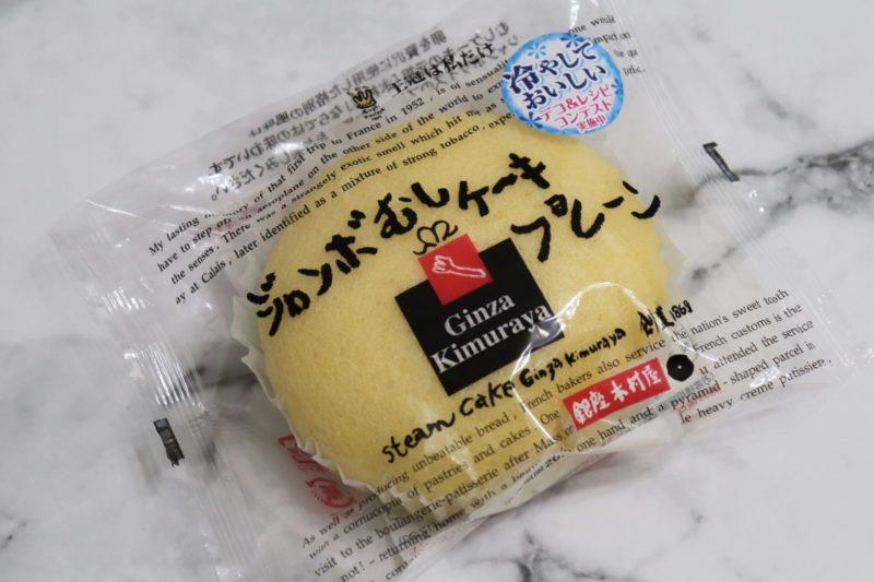 木村屋蒸しパン