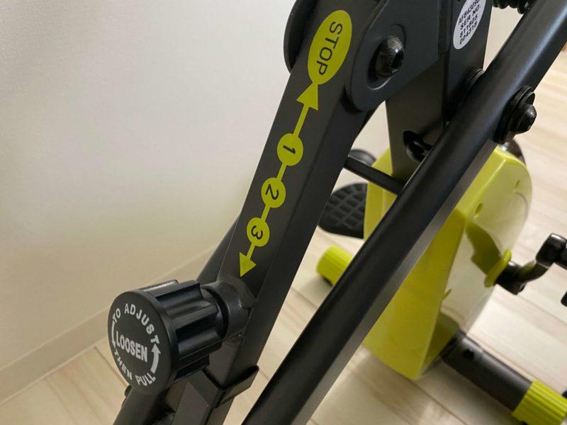 ALINCO コンフォートバイクⅡおすすめ②|コンパクトで調整や収納も可能
