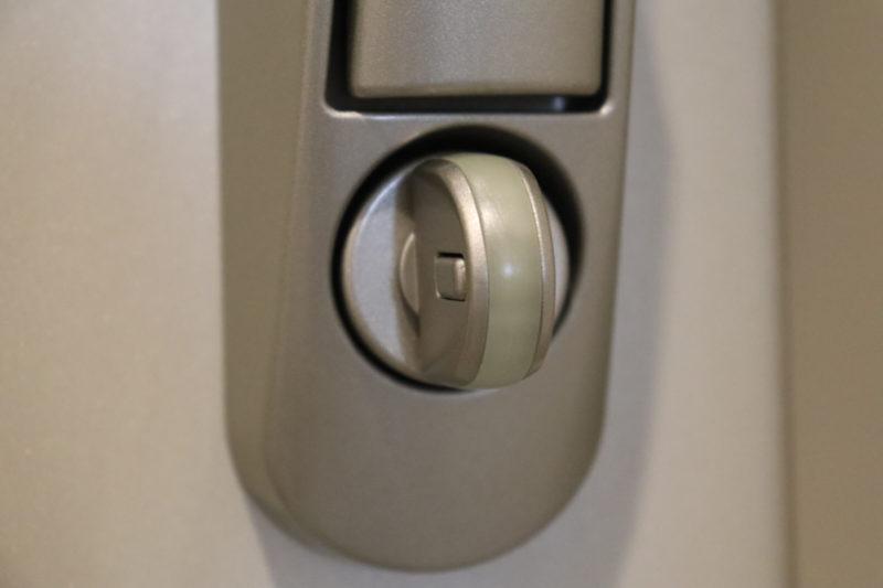 Qrio Lock購入前の疑問④|カギのつまみに防犯ボタンがあるタイプも設置できるの?