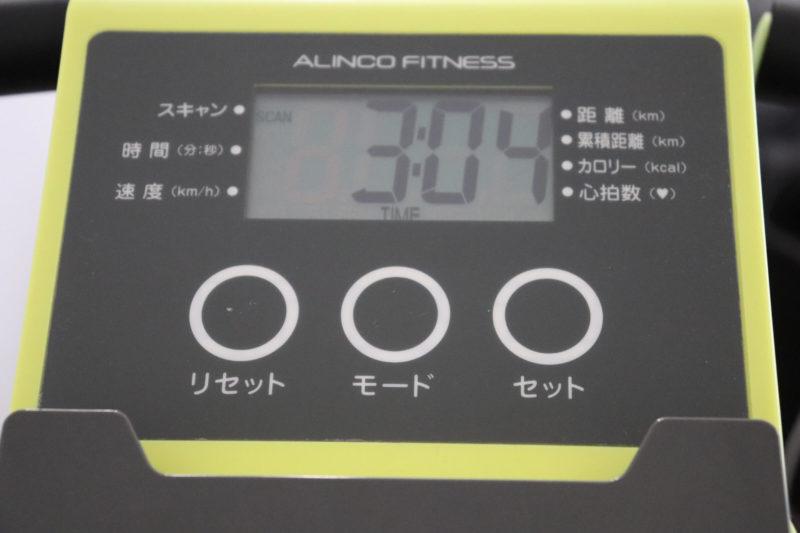 ALINCO コンフォートバイクⅡおすすめ③|運動量計測もボタン操作で簡単