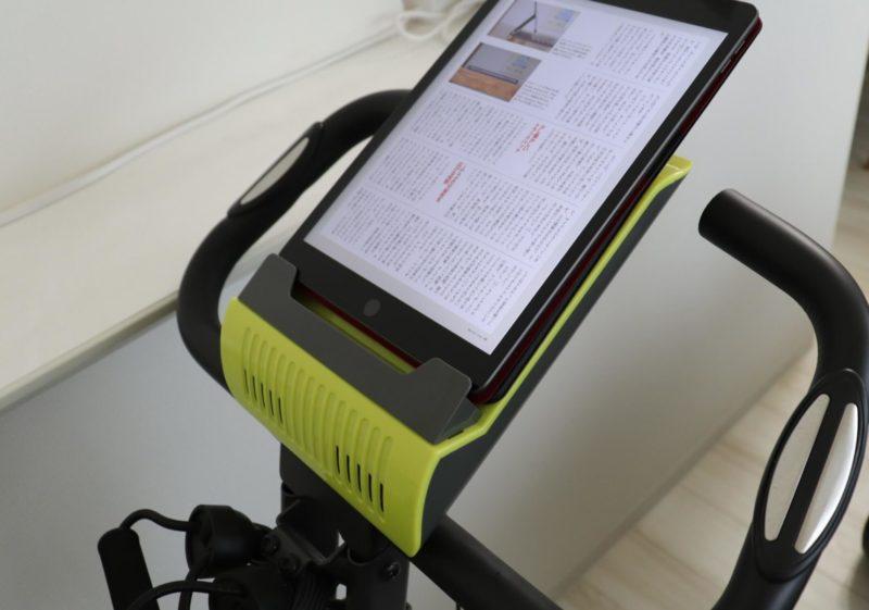 ALINCO コンフォートバイクⅡおすすめ①|動画を見ながら運動できる