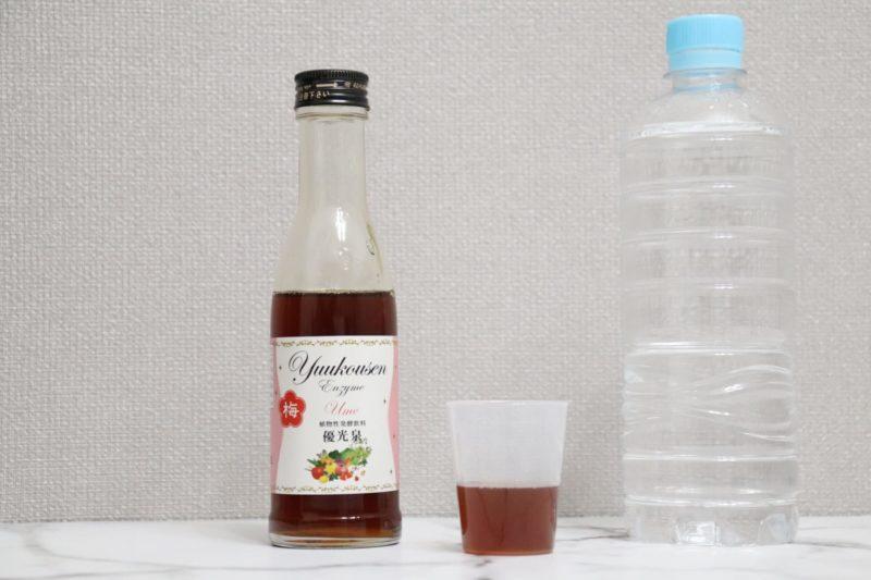 3日間ファスティング【実施期】1日目|大量のペットボトルに優光泉を入れて飲みまくる!