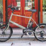電動アシスト自転車・ベロスターミニ|街乗りに最適!【使用レビュー】