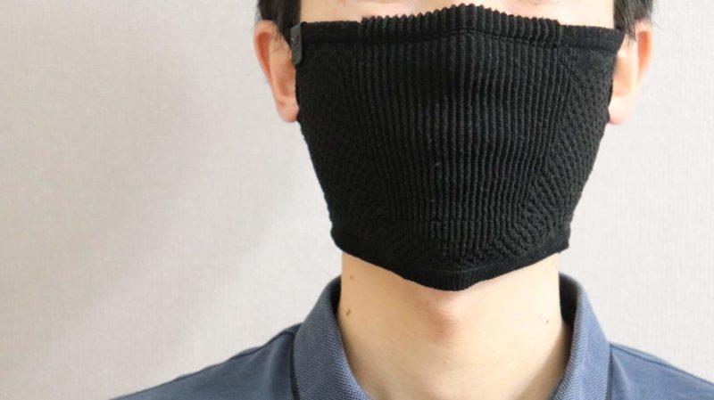 ナルーマスク F5s|運動でも快適に呼吸が出来て、何度でも洗って使えるスポーツマスク