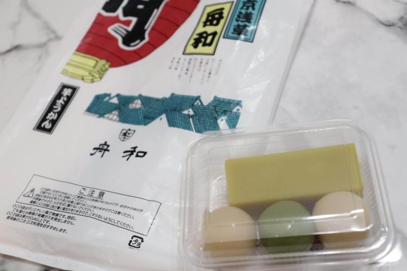 舟和|人気の芋ようかんと色鮮やかなあんこ玉