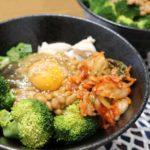 ダイエットに効果絶大!宅トレYoutuber竹脇まりなさんおすすめの「まりな丼」の作り方