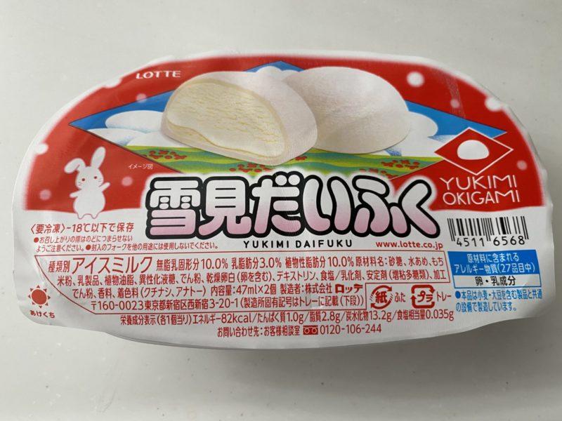 大福アイスの作り方①|食パン(8枚切り)を置いて、上に雪見だいふく2つを並べて置き、チョコレートソースをかける(黒蜜やジャムでもOK)