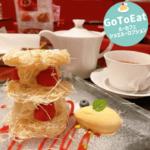 GoToイートキャンペーン|ジョエル・ロブションのデザートセットがワンコインで楽しめてお得!@日本橋