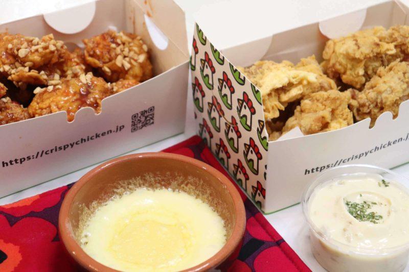 HIKAKINのチーズ付けヤンニョムチキンが美味しそうすぎて真似してみた!【人気の韓国料理】
