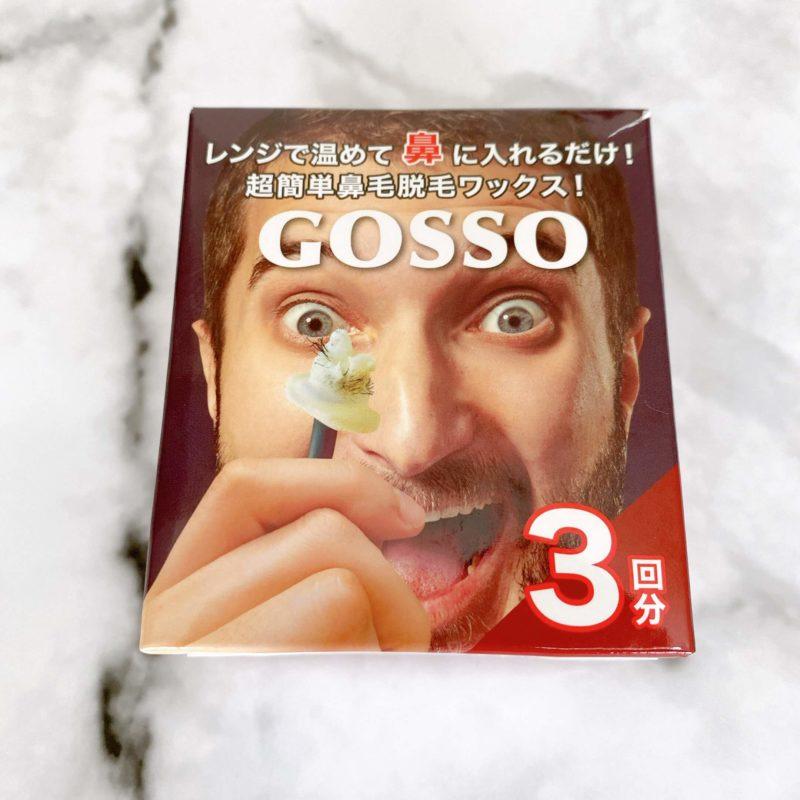 マコなり社長が最近買ってよかったモノ 第2位|GOSSO