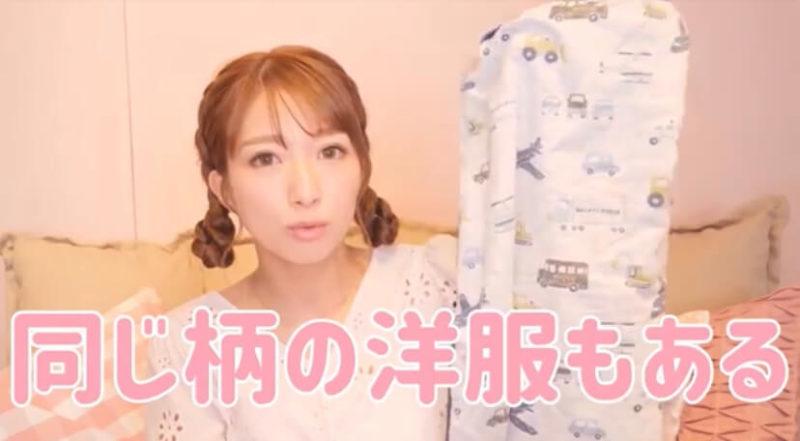 辻希美さん|ベテランママのマザーズバッグ中身まとめ