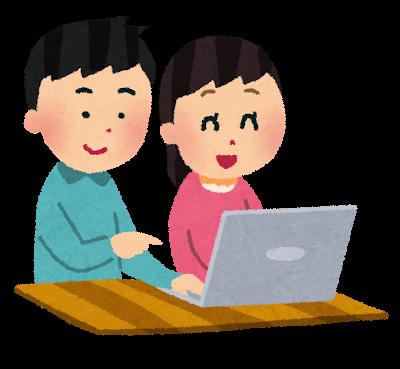 GoToイート お得な活用方法②|複数のオンライン予約サイトでGoToイート対象かを調べる