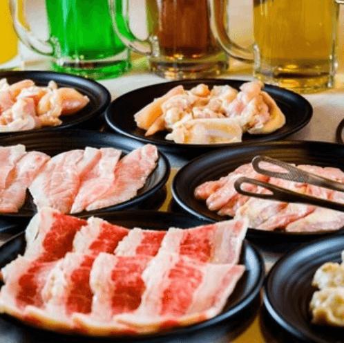 GoToイート 食べログ 無限ループ おすすめ飲食チェーン④|七輪焼肉 安安