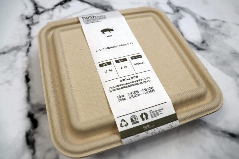 低糖質宅配弁当 nosh(ナッシュ)おすすめメニュー|こんがり豚肉のピリ辛コチュジャン