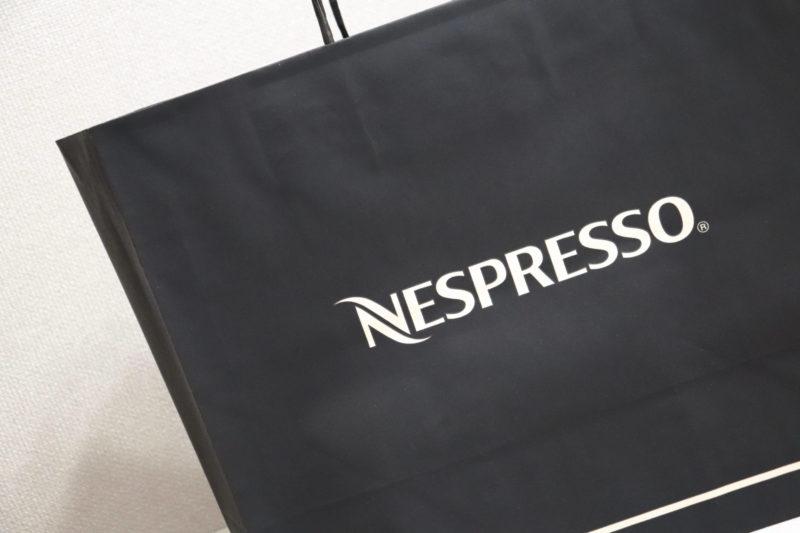 【ネスプレッソ】専用カプセルホルダー「ヴュー バーシロディスペンサー」を購入してみました