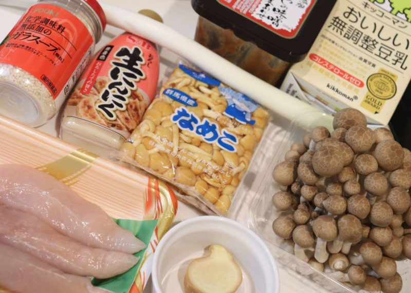 トロトロ豆乳きのこ鍋のレシピ|竹脇まりなさんオススメのダイエット鍋の作り方!