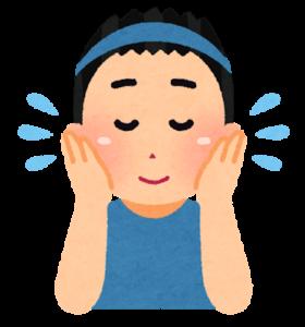 マコなり社長のナイトルーティン⑬ スキンケアは無印良品の化粧水のみ