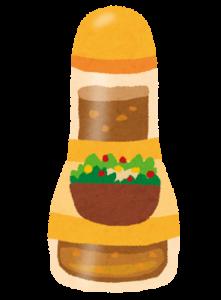 マコなり社長のナイトルーティン⑥ サラダのドレッシングは世界一美味しいイルキャンティドレッシング