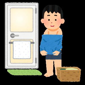 マコなり社長のナイトルーティン⑩ 入浴前の準備もルーティン化する