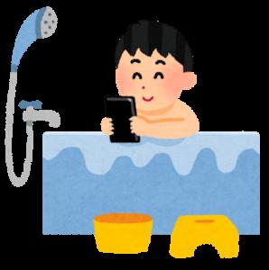 マコなり社長のナイトルーティン⑪ 入浴中の流れもルーティン化して無駄を排除