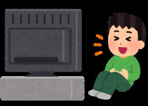 マコなり社長のナイトルーティン⑧ Netflix・Hulu・Youtubeなどでドラマ・アニメを楽しむ