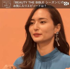 BEAUTY THE BIBLE シーズン1|山賀琴子さんのお気に入りエピソード