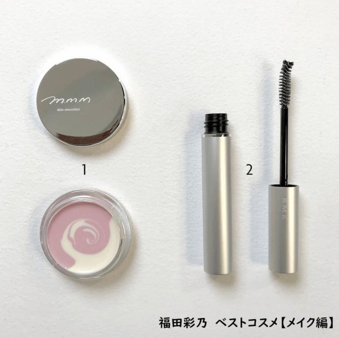 ビューティーザバイブル シーズン2 第2話|福田彩乃さんおすすめ ベストコスメ メイク編