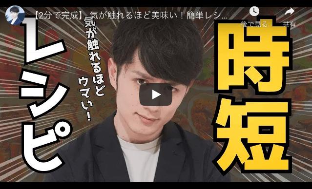 マコなり社長が「イルキャンティのドレッシング」を様々な動画で紹介