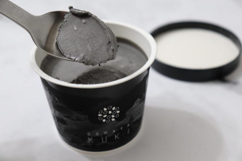 【ごまアイス専門店GOMAYA KUKI(ごまや くき)@表参道】グータンヌーボ2で紹介された濃厚ごまアイス