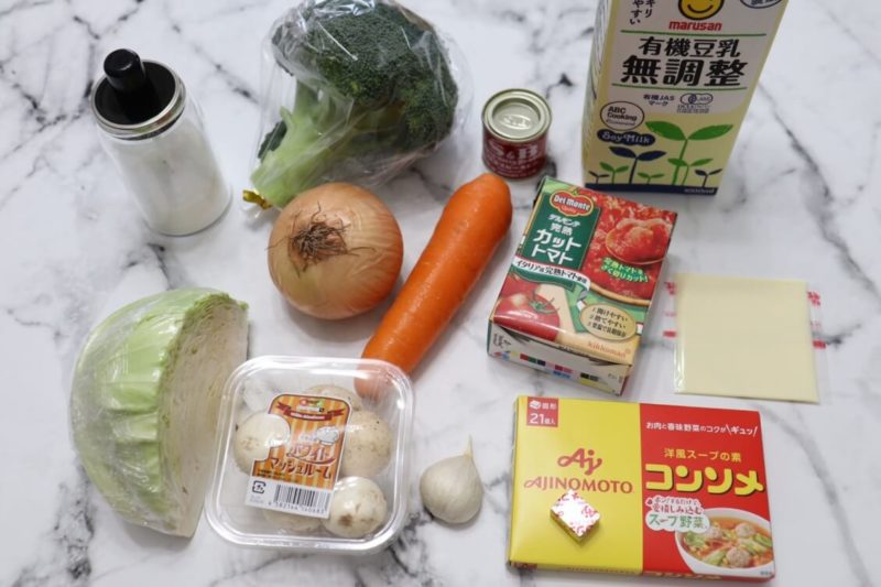 脂肪燃焼スープ レシピ|竹脇まりなさんおすすめダイエットスープの作り方
