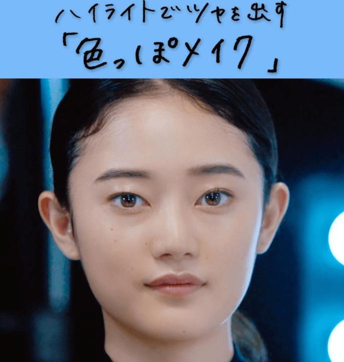 ビューティーザバイブル 第2話|林 由香里さん『色っぽメイク』美容アイテム・商品まとめ