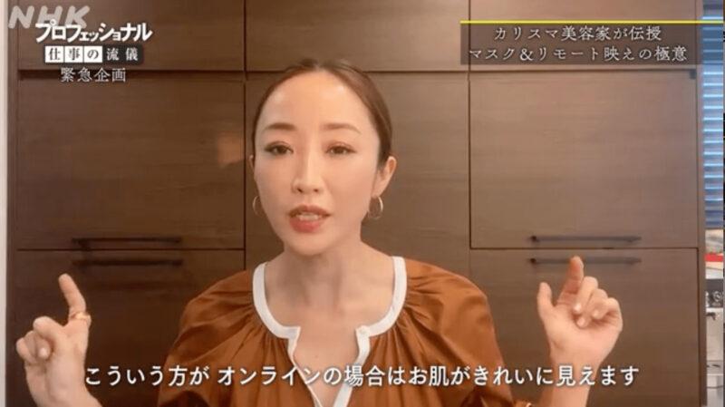 """神崎恵さんが「プロフェッショナル 仕事の流儀」に出演して""""おうち時間の楽しみ方の極意""""を紹介!"""