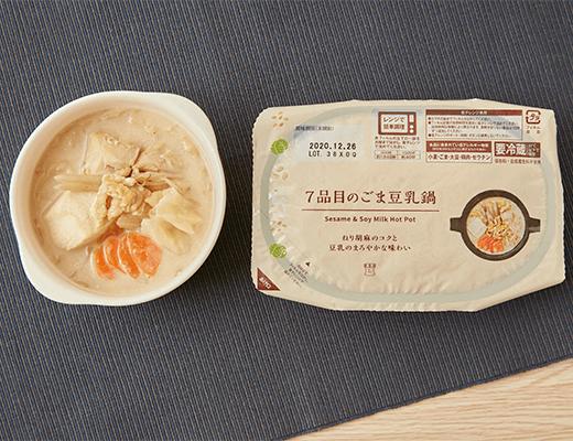 竹脇まりなさんおすすめ ローソン ダイエットご飯②|7品目のごま豆乳鍋