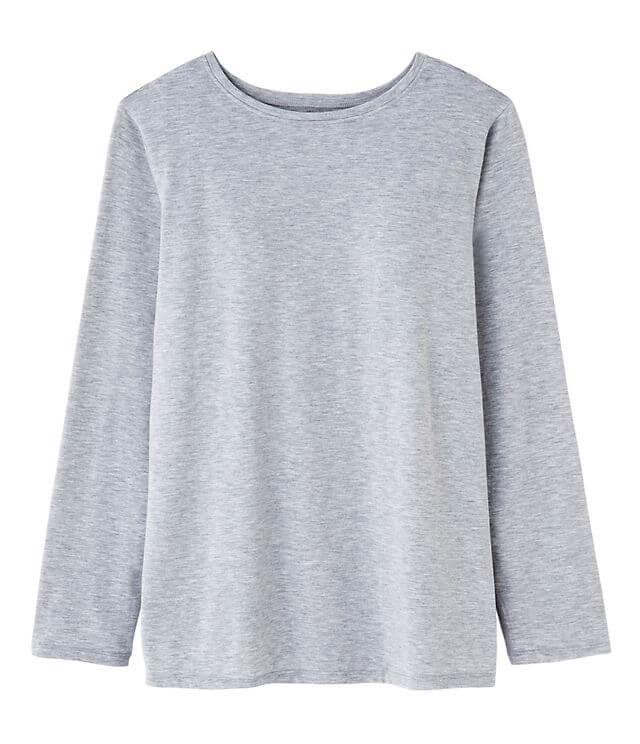 紗栄子さんおすすめ ピーチジョン 大人可愛いパジャマ④|PJ ROOM PICK&MIX ナイトブラ内蔵トップ ヘザーグレー