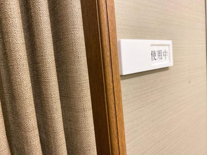 銀座で授乳できるスポット|『銀座三越9階』赤ちゃんの体重も測れるベビー休憩室