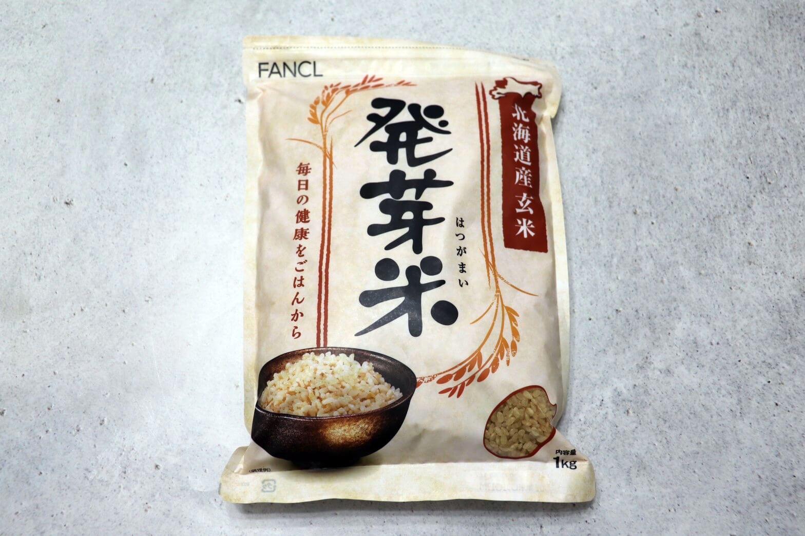 竹脇まりなさん愛用の「ファンケル 発芽米」の特徴