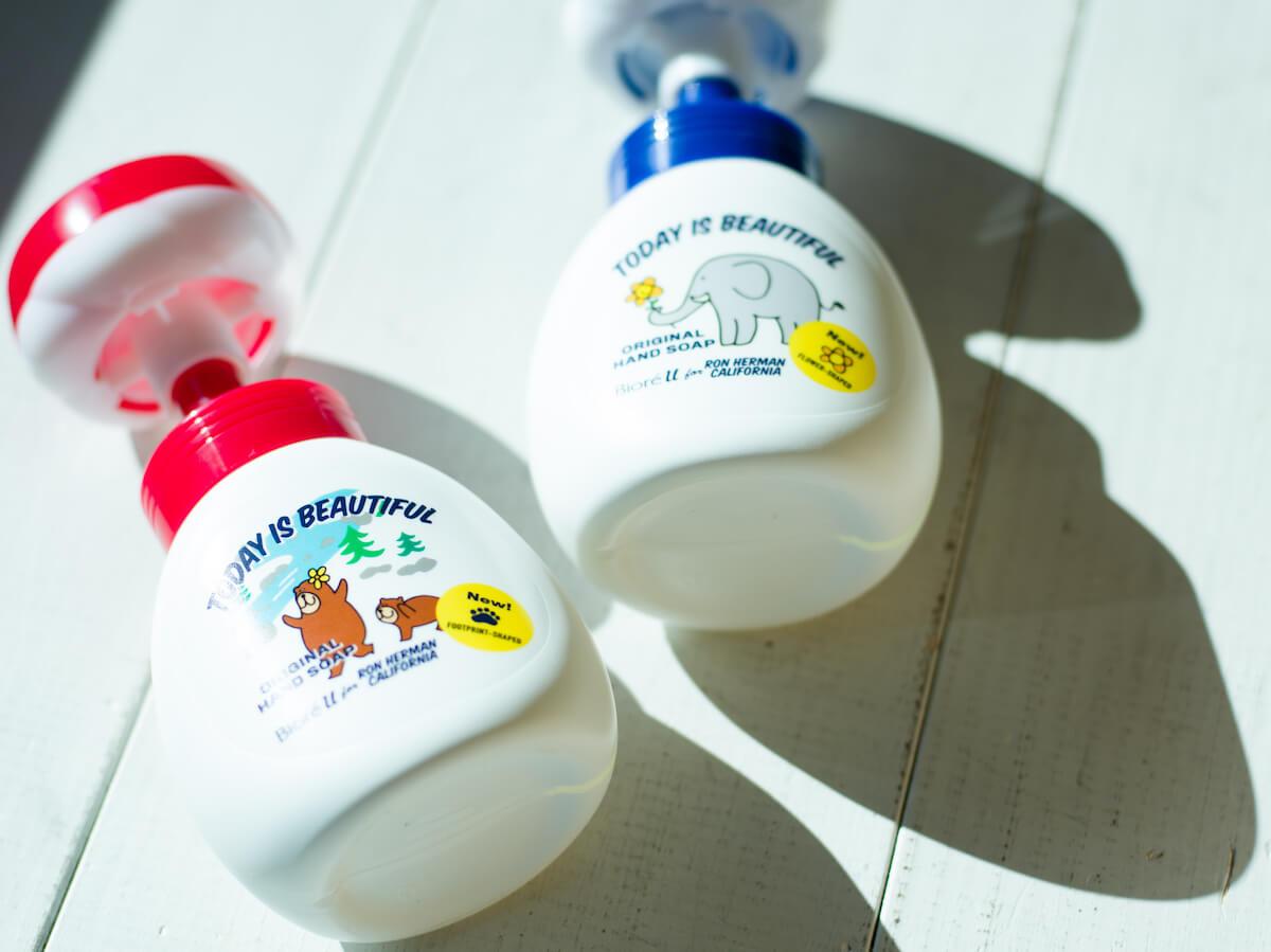 友利新さん おすすめギフトアイデア【3,000円台】|Ron Herman Form Hand Soap