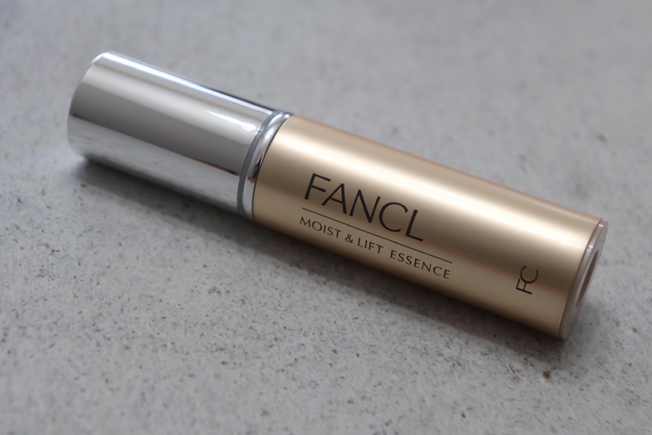 【楽天RAXY3月の中身公開】FANCL(ファンケル)とのコラボボックスは現品入りの豪華内容