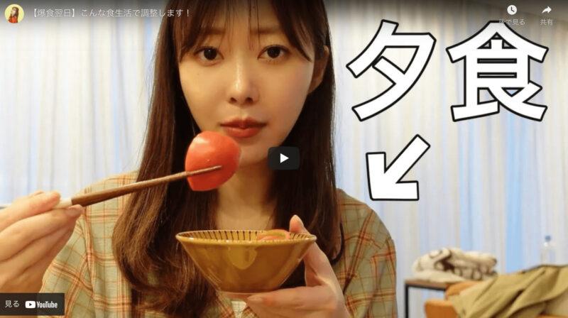 """指原莉乃さんが""""食べ過ぎた翌日の食事メニュー""""を公開!"""