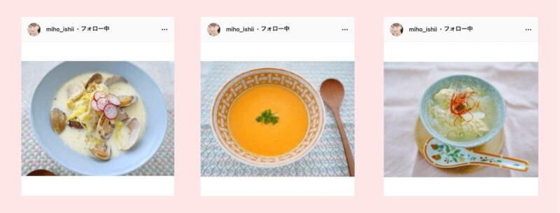 石井美保さんは美肌のためのスープにもこだわり!