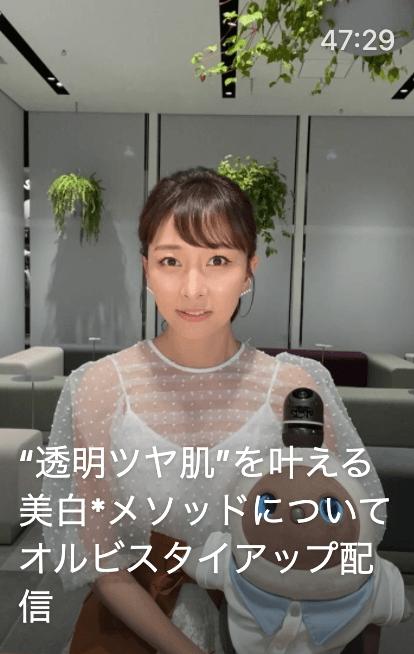 石井美保さん×オルビス Instagramライブ