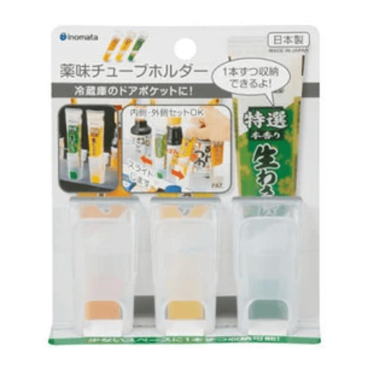 マコなり社長おすすめ ダイソー商品 第4位|薬味チューブホルダー