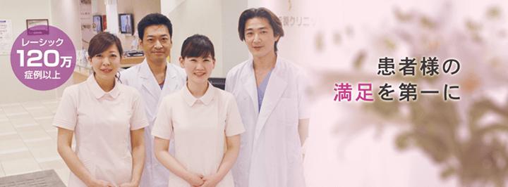 マコなり社長の「品川近視クリニック」でのレーシック手術の体験談