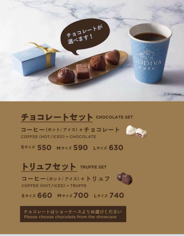 ゴディバカフェ@東京駅|チョコスイーツがおすすめ!ソファー席でゆっくりできるカフェ