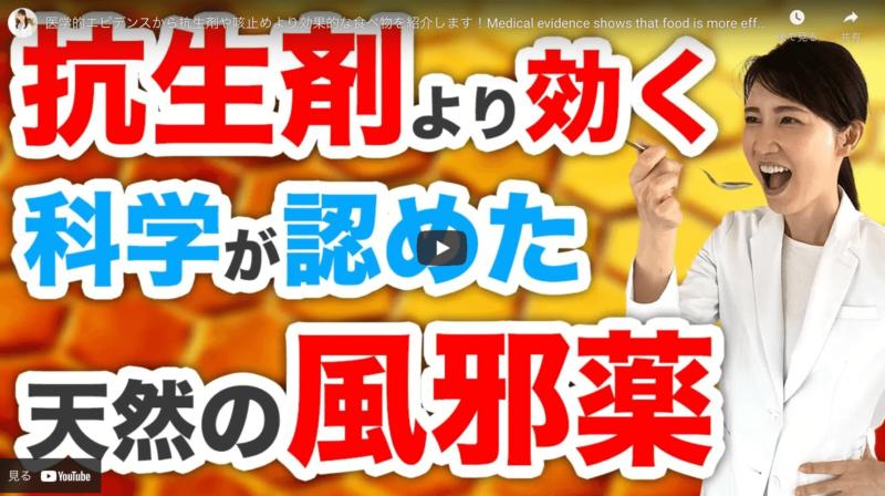 友利新さんが「友利新さんおすすめ マヌカハニー・はちみつ」を紹介!