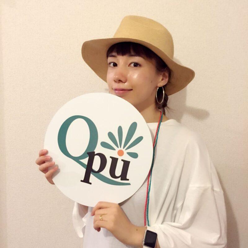 仲里依紗さんが通う美容クリニック・サロン・エステ・皮膚科②|小顔矯正専門サロンQpu