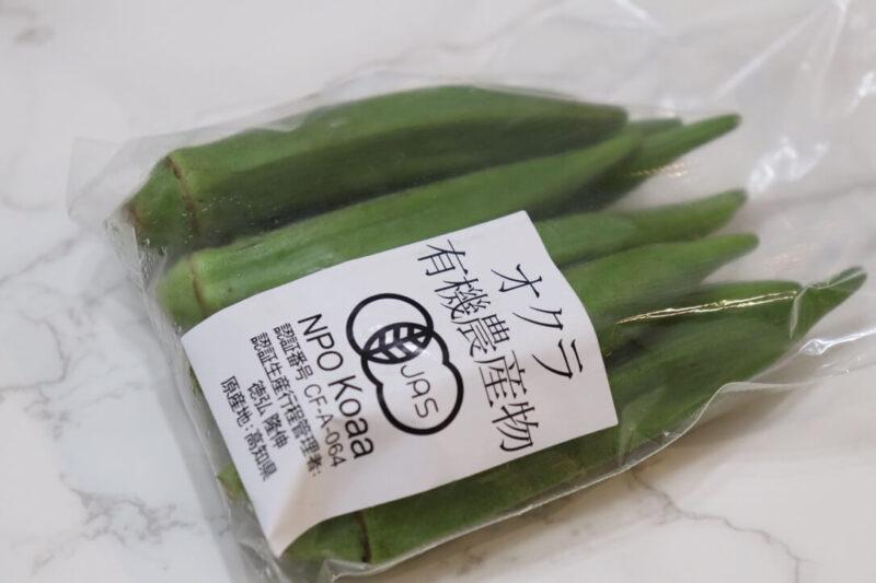 「坂ノ途中」宅配野菜のレビュー Mサイズの中身や味の感想