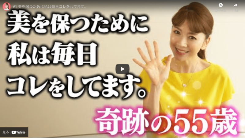君島十和子さんが『美を保つために毎日やる5つのこと』を公開!
